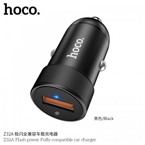 Z32A Flash Power Fully Compatible Car Charger