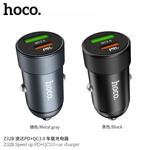 Z32B Speed Up PD+QC3.0 Car Charger