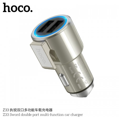 Z33 Sword Double Port Multi-Function Car Charger