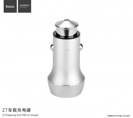 Z7 Kingkong Dual USB Car Charger