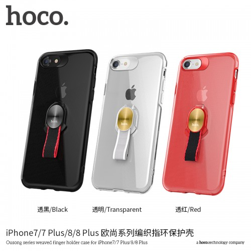 Ousong Series Weaved Finger Holder Case for iPhone 7/8