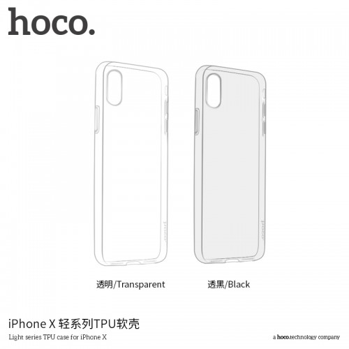 Light Series TPU for iPhone X