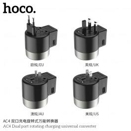 AC4 Dual Port Rotating Charging Universal Converter