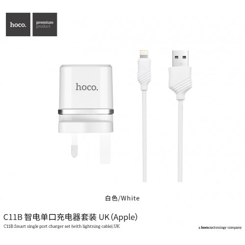 C11B Smart Single Port Charger Set ( With Lightning Cable ) (UK)