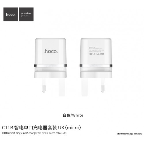 C11B Smart Single Port Charger Set ( With Micro Cable ) (UK)