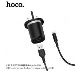 C46 Luster Power Dual Port Charger Set (Apple)