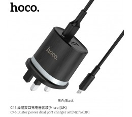 C46 Luster Power Dual Port Charger Set (Micro)