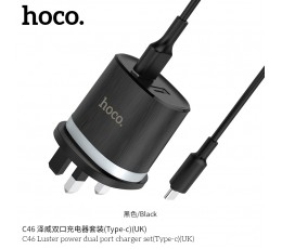 C46 Luster Power Dual Port Charger Set (Type-C)