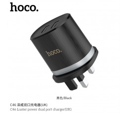 C46 Luster Power Dual Port Charger