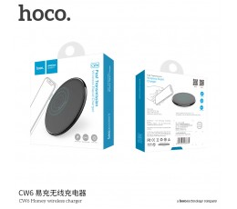 CW6 Homey Wireless Charger