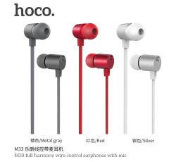 M33 Full Harmony Wire Control Earphones With Mic