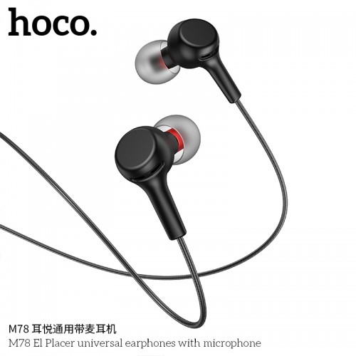 M78 El Placer Universal Earphones With Microphone