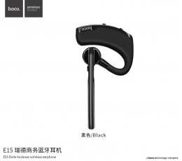 E15 Rede Business Wireless Earphone