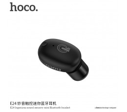 E24 Ingenious Sound Sensory Mini Bluetooth Headset