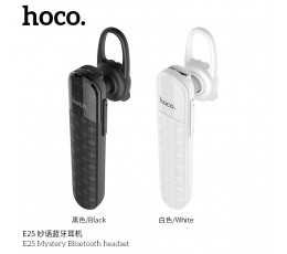 E25 Mystery Bluetooth Headset