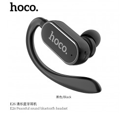 E26 Peaceful Sound Bluetooth Headset