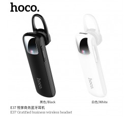 E37 Gratified Business Wireless Headset