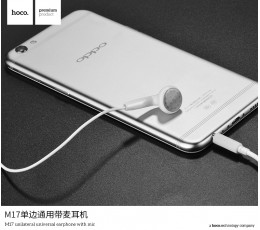 M17 Unilateral Universal Earphone with Mic