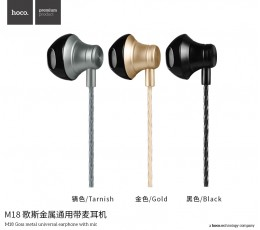 M18 Gesi Metallic Universal Earphone with Mic
