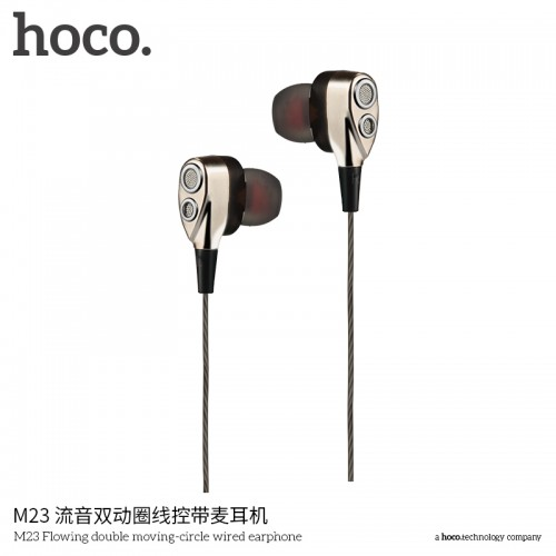 M23 Flowing Double Moving-Circle Wired Earphone With Mic