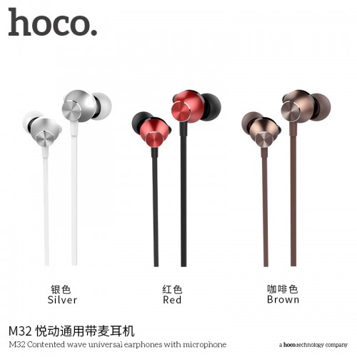 M32 Contented Wave Universal Earphones With Microphone