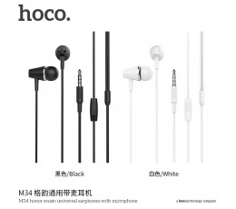 M34 Honor Music Universal Earphones with Microphone