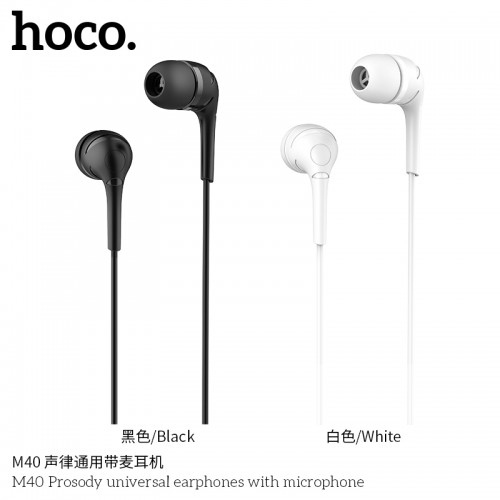 M40 Prosody Universal Earphones With Microphone