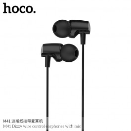 M41 Dizzy Wire Control Earphones With Mic