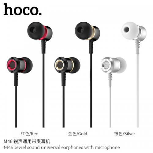 M46 Jewel Sound Universal Earphones With Microphone