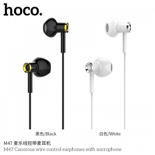 M47 Canorous Wire Control Earphones With Microphone