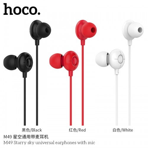 M49 Starry Sky Universal Earphones With Mic