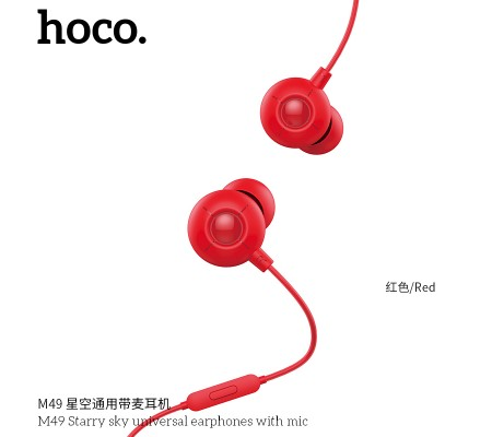 M49 Starry Sky Universal Earphones With Mic - Red