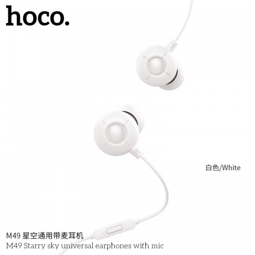 M49 Starry Sky Universal Earphones With Mic - White