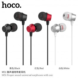 M51 Proper Sound Universal Earphones With Mic
