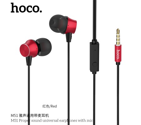 M51 Proper Sound Universal Earphones With Mic - Red