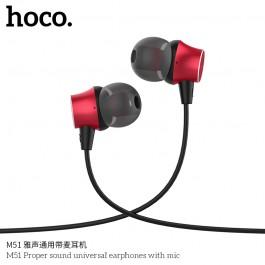 M51 Proper Sound Universal Earphones With Mic