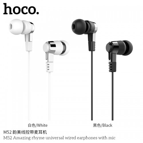 M52 Amazing Rhyme Universal Wired Earphones With Mic