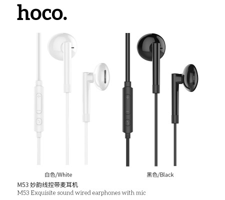 M53 Exquisite Sound Wired Earphones With Mic