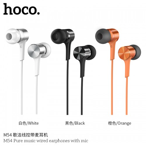 M54 Pure Music Wired Earphones With Mic