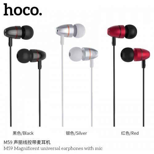 M59 Magnificent Universal Earphones With Mic
