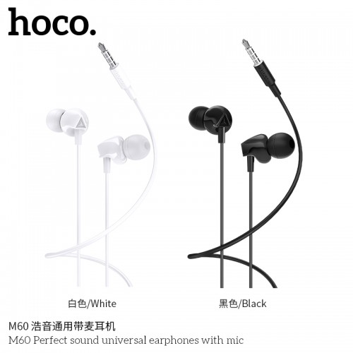 M60 Perfect Sound Universal Earphones With Mic