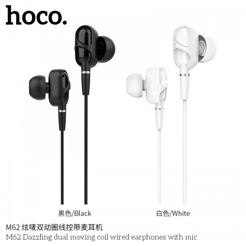 M62 Dazzling Dual Moving Coil Wired Earphones With Mic