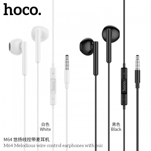 M64 Melodious Wire Control Earphones With Mic