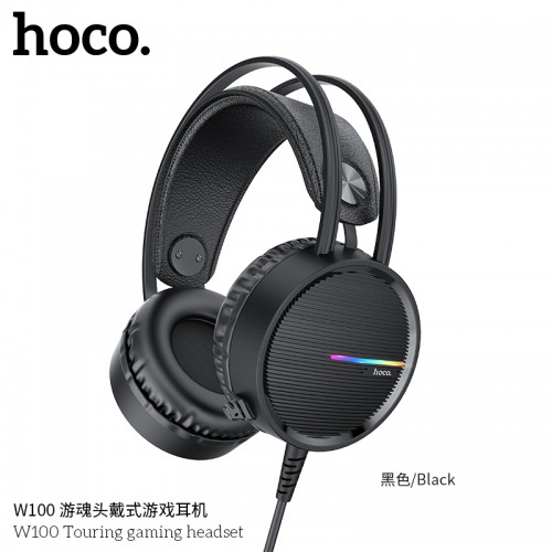 W100 Touring gaming headset