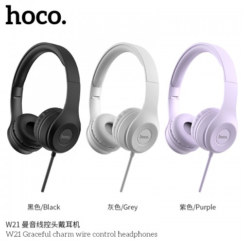 W21 Graceful Charm Wire Control Headphones