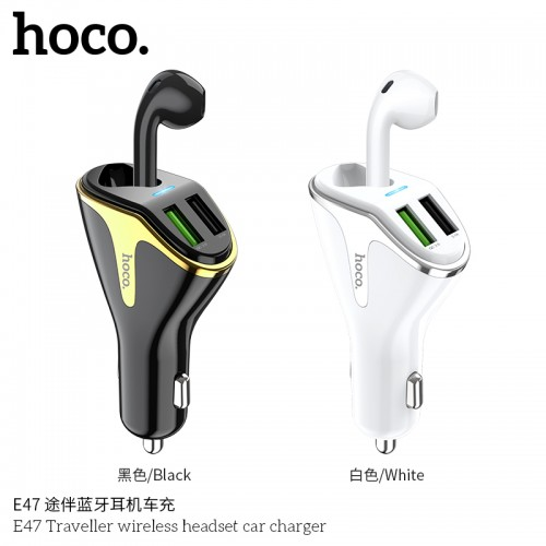 E47 Traveller Wireless Headset Car Charger
