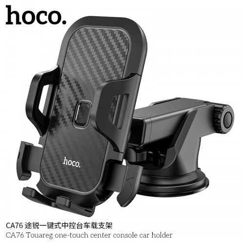 CA76 Touareg One-Touch Center Console Car Holder