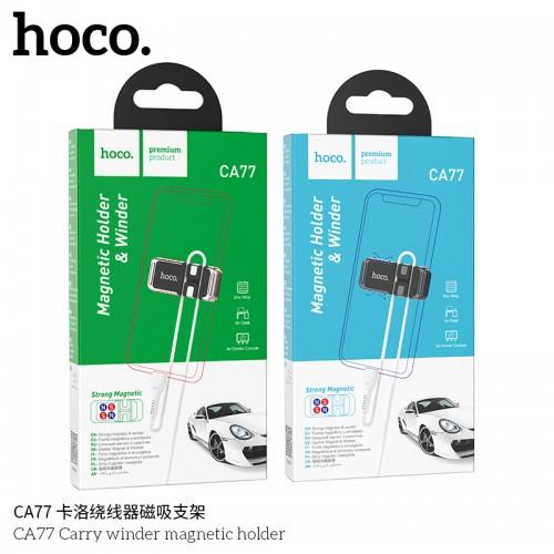 CA77 Carry Winder Magnetic Holder