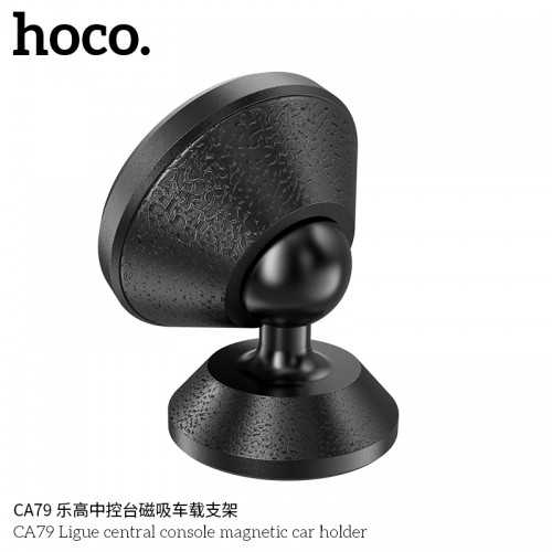 CA79 Ligue Central Console Magnetic Car Holder