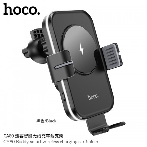 CA80 Buddy Smart Wireless Charging Car Holder